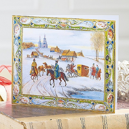 Luxury Finish Imperial Sleigh Cards